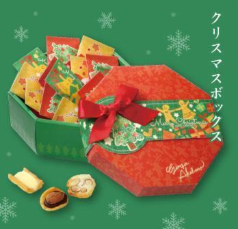 銀座あけぼの 茅ヶ崎 ラスカ店の画像・写真